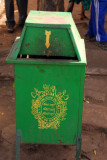 Trash can with the 3 crocodiles of the seal of Bamako