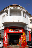 Shop near Kermel Market, Rue des Essarts