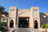 One of several gates to Nizwa's old town