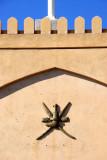 Omani coat of arms on a Nizwa gate