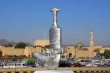 Khanjar Roundabout, Nizwa