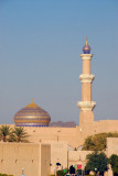 Great Mosque, Nizwa