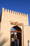Nizwa souq entrance
