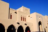 Nizwa souq in the old town