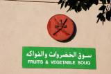Fruit & Vegetable Souq, Nizwa