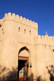 Main gate, Nizwa Fort