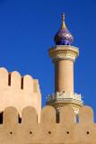 Oman  عمان