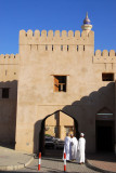 Inside one of the gates to Nizwa old town