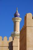Minaret, Nizwa mosque