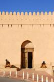 Main entrance, Nizwa Fort