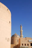 Mosque and fort, Nizwa