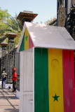 Guard house, Presidential Palace of Senegal