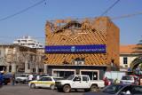 Saudi Arabian Airlines office, Place de l'Indépendence, Dakar