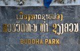 Xieng Kuane - Buddha Park, 24 km south of Vientiane