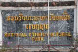 National Ethnic Cultural Park, outside Vientiane