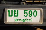 Thai license plates on Koh Samui are Surat Thani