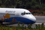 Bangkok Air built the airport at Koh Samui and are its exclusive user
