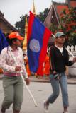 Lao flag