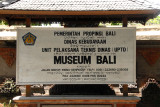 The Bali Museum is the main reason for tourists to visit the capital, Denpasar
