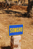 Welcome to Songho