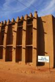 Palais Aguibou Tall de Bandiagara
