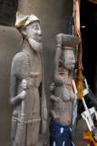 Dogon statues, Tereli