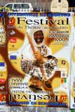 Event poster - Festival du Théâtre des Réalités, Bamako