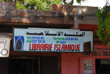 Librarie Islamique - Islamic bookstore, Avenue Al Qoods, Bamako