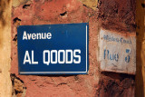 Avenue Al Qoods (Al Quds, Arabic for Jerusalem)