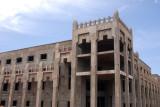 Cité Administrative à Bamako, Mali