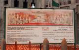 Projet de construction de la Cité Administrative à Bamako, Mali