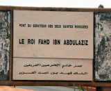 Bridge named after King Fahd of Saudi Arabia