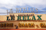 Le Byblos Restaurant, one of several businesses run by Lebanese in Bamako, Avenue Al Qoods