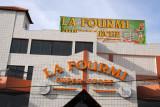 The second supermarket on Avenue Al Qoods, La Fourmi, Bamako