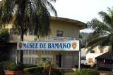 Musée de Bamako, Mali