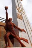 Mali Olympic Monument, Bamako