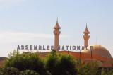 Assemblée Nationale, Bamako, Mali