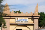 Grand Marché - Maison des Artisans, Bamako, Mali