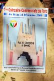 Event poster for Parc des Expositions de Bamako