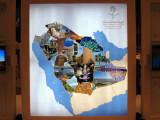 Saudi Supreme Commission for Tourism