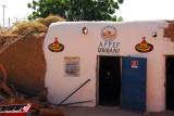 AFPEF - Association Féminine pour la Promotion et l'Education, Doubani, Niger