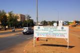 ANPIP - Agence Nigerienne pour la Promotion de l'Irrigation Privée