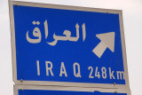 Damascus - Baghdad Highway