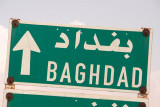 Roadsign for Baghdad