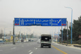The main Syrian highway running north from Damascus through Homs and Aleppo to Turkey