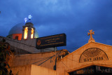 The Armenian Church, Christian Quarter, Damascus