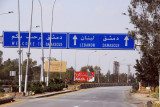 Driving from Damascus Airport into the city
