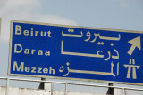 The exit for Beirut, Daraa and Mezzeh