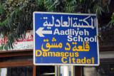 Aadliyeh School and Damascus Citadel
