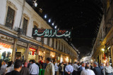 Hamidiyeh Souq, running just south of the Citadel east to the Umayyad Mosque